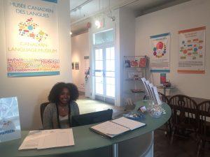 intérieur Musée canadien des langues