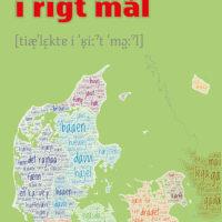 dialekter i rigt maal forside 456x720px