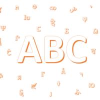 ABC MariaJ