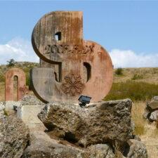 Armenian alphabet 004